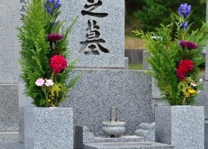 2018年の墓参りはいつまでがベスト?