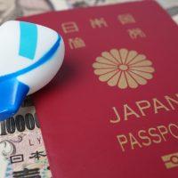 社会人からのフランス留学!必要な準備と留学の目的について考える!