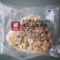 2019コンビニおにぎり!雑穀・玄米がトレンド?!
