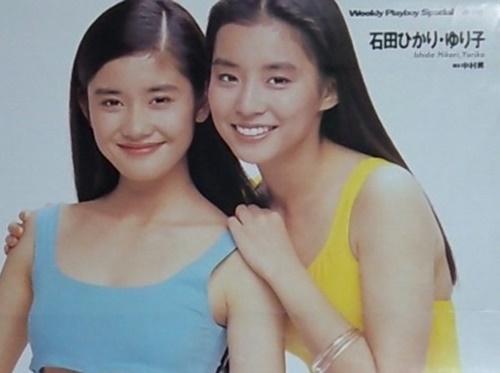 石田ゆり子と石田ひかりは似てる?結婚と独身の違いは?