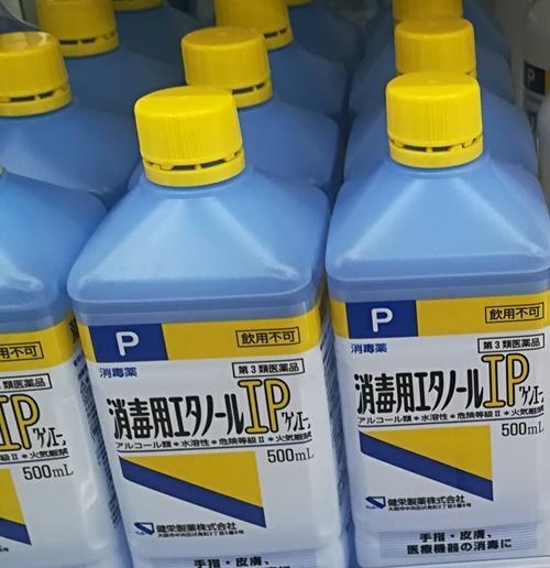 薬局で買う際は無水エタノールじゃなく消毒用エタノールを!