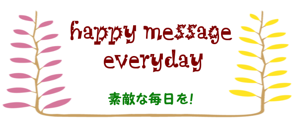 happy message everyday